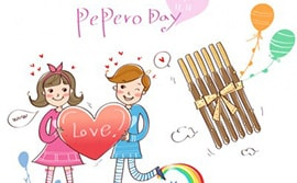 11 fun things to know about Pepero Day on 11/11