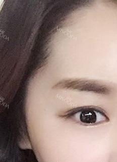 Twinkly Eyes!